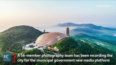 Photographers show their love to Nanjing via photos