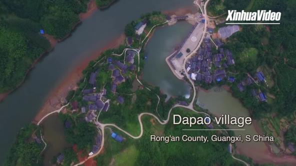 Beautiful transformation of poor Miao village